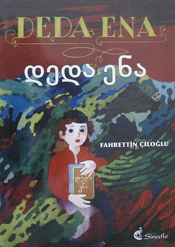 Gürcüce dil kursu