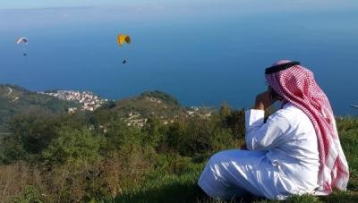 Arapların Gözü Kulağı Ordu'da...Yeni Trent Ulugöl
